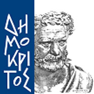 N.C.S.R. Demokritos